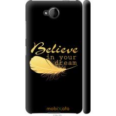 Чехол на Nokia Lumia 650 'Верь в мечту
