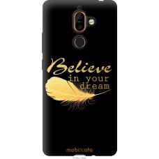 Чехол на Nokia 7 Plus 'Верь в мечту
