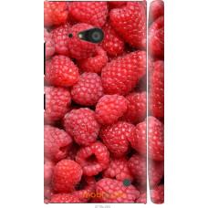 Чехол на Nokia Lumia 730 Малина