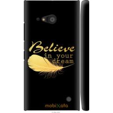 Чехол на Nokia Lumia 730 'Верь в мечту
