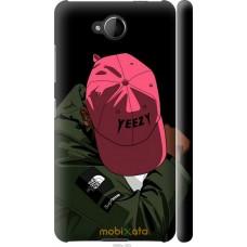 Чехол на Nokia Lumia 650 De yeezy brand
