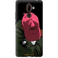 Чехол на Nokia 7 Plus De yeezy brand