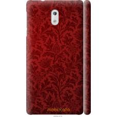 Чехол на Nokia 3 Чехол цвета бордо