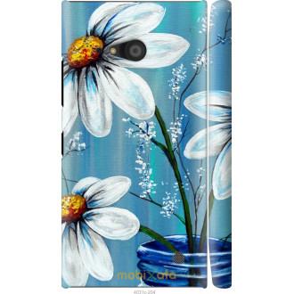 Чехол на Nokia Lumia 730 Красивые арт-ромашки
