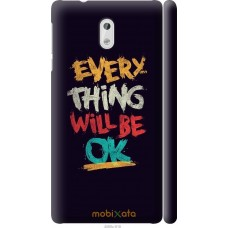 Чехол на Nokia 3 Everything will be Ok