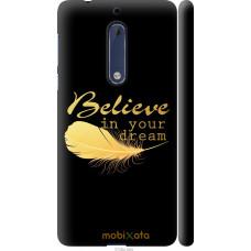 Чехол на Nokia 5 'Верь в мечту