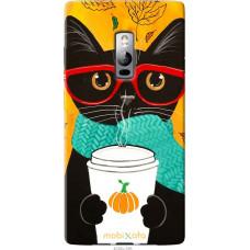 Чехол на OnePlus 2 Осенний кот