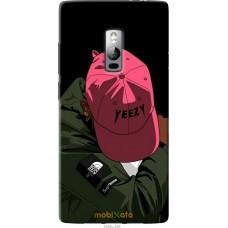 Чехол на OnePlus 2 De yeezy brand