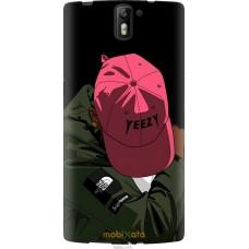 Чехол на OnePlus 1 De yeezy brand