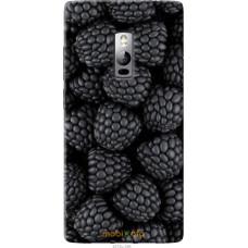 Чехол на OnePlus 2 Черная ежевика