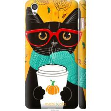 Чехол на OnePlus X Осенний кот