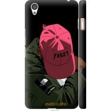 Чехол на OnePlus X De yeezy brand