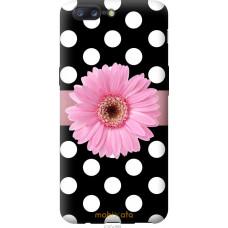 Чехол на OnePlus 5 Цветочек горошек v2