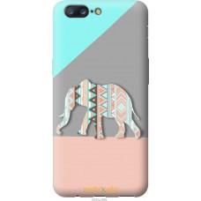 Чехол на OnePlus 5 Узорчатый слон