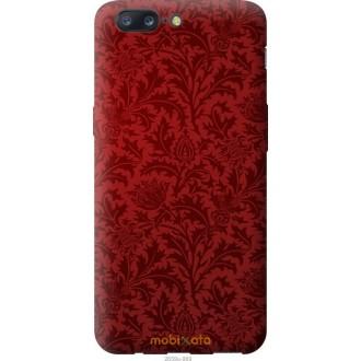 Чехол на OnePlus 5 Чехол цвета бордо