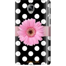 Чехол на OnePlus 3 Цветочек горошек v2