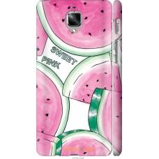 Чехол на OnePlus 3 Розовый арбузик