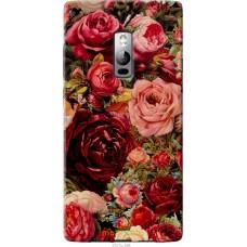 Чехол на OnePlus 2 Прекрасные розы