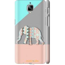 Чехол на OnePlus 3 Узорчатый слон