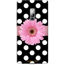 Чехол на OnePlus 2 Цветочек горошек v2
