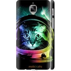 Чехол на OnePlus 3 Кот космонавт