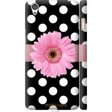 Чехол на OnePlus X Цветочек горошек v2