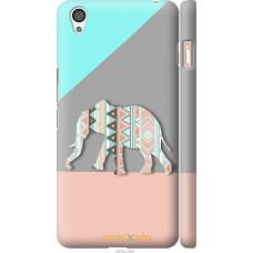 Чехол на OnePlus X Узорчатый слон