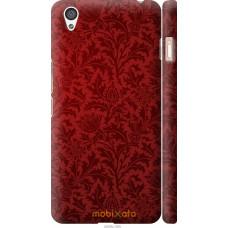 Чехол на OnePlus X Чехол цвета бордо
