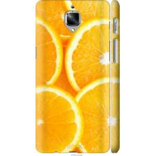Чехол на OnePlus 3 Апельсинки