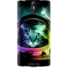Чехол на OnePlus 1 Кот космонавт