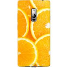 Чехол на OnePlus 2 Апельсинки