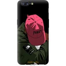 Чехол на OnePlus 5 De yeezy brand