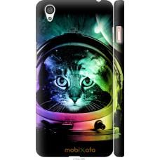 Чехол на OnePlus X Кот космонавт