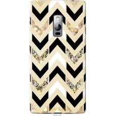 Чехол на OnePlus 2 Шеврон 10