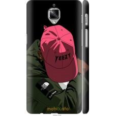Чехол на OnePlus 3 De yeezy brand