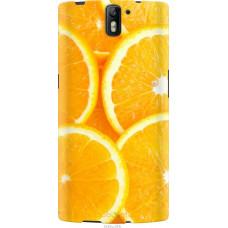 Чехол на OnePlus 1 Апельсинки