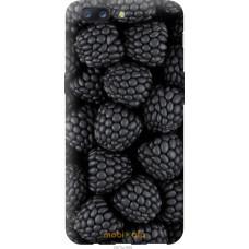 Чехол на OnePlus 5 Черная ежевика