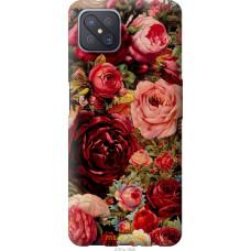 Чехол на Oppo A92S Цветущие розы