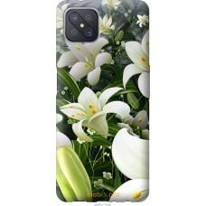 Чехол на Oppo Reno 4 Z Белые лилии