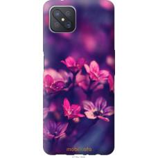 Чехол на Oppo A92S Пурпурные цветы