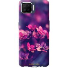 Чехол на Oppo A73 Пурпурные цветы