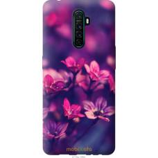 Чехол на Oppo Reno Ace Пурпурные цветы