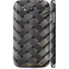 Чехол на Samsung Galaxy Grand Neo I9060 Металлические фоны