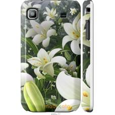Чехол на Samsung Galaxy S i9000 Лилии белые