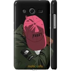Чехол на Samsung Galaxy Core 2 G355 De yeezy brand