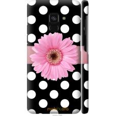 Чехол на Samsung Galaxy A8 2018 A530F Цветочек горошек v2