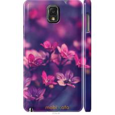 Чехол на Samsung Galaxy Note 3 N9000 Весенние цветочки