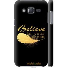 Чехол на Samsung Galaxy J2 J200H 'Верь в мечту