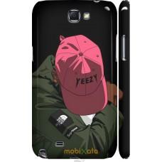Чехол на Samsung Galaxy Note 2 N7100 De yeezy brand