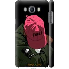 Чехол на Samsung Galaxy J7 (2016) J710F De yeezy brand